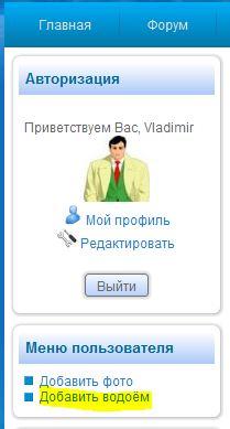 dobavit_metku.JPG